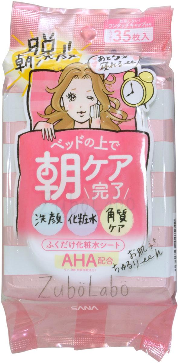 Sana Влажные салфетки для утреннего ухода за лицом, 35 шт крем для лица sana sana sa045lwwga66