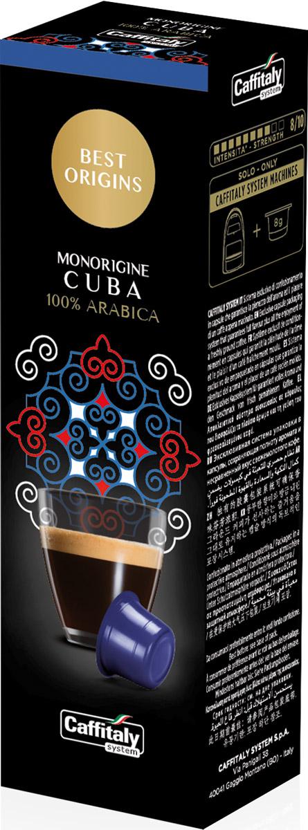 Caffitaly system Cuba кофе в капсулах, 10 шт капсулы caffitaly system deciso 10шт