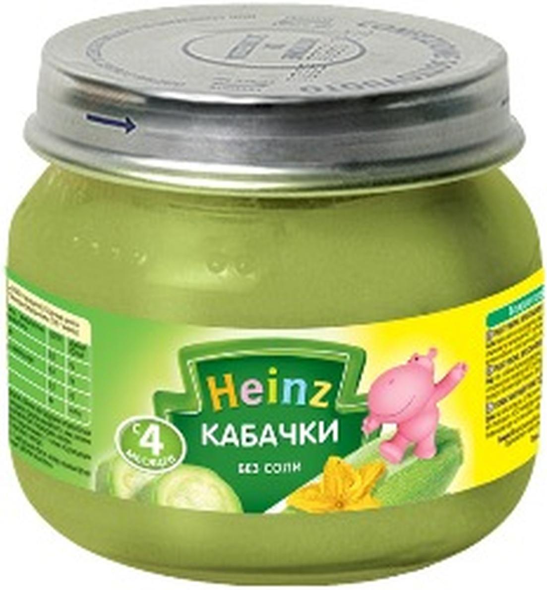 Heinzпюре кабачки, с 4 месяцев, 80 г