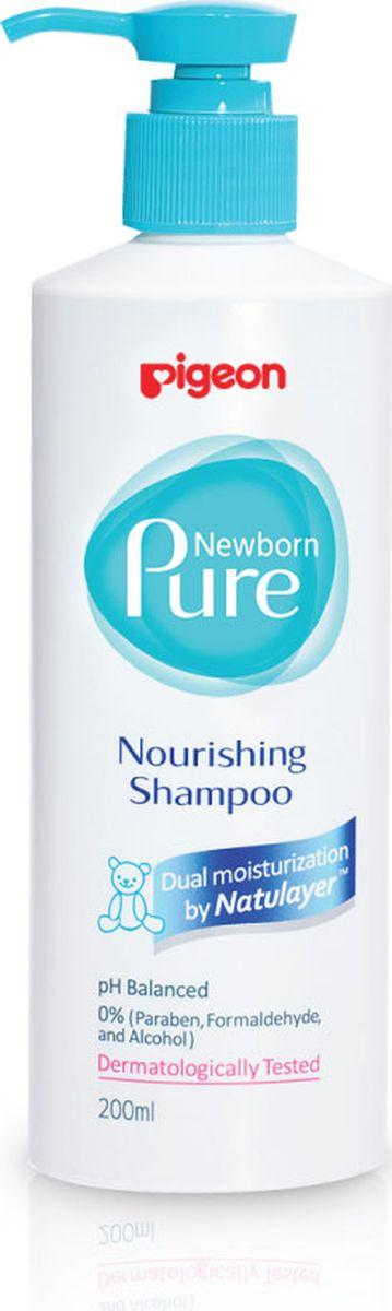 Pigeon Питательный шампунь Newborn Pure Nourishing Shampoo 200 мл3349026238Нежная формула шампуня мягко и деликатно очищает нежную кожу головы и корни волос.Содержит увлажняющие компоненты, которые максимально адаптированы для нежной кожи новорожденных.Формула Natulayer содержит керамиды и компоненты, близкие по своему составу к первородной смазке, для активного увлажнения и защиты нежной кожи новорождённого.Соответствует pH балансу кожи.Пройдены дерматологические тесты на раздражение кожи, аллергическую реакцию, раздражение слизистой глаз и токсикологический тест.Не содержит, парабенов, формальдегидов, спирта.Товар сертифицирован.