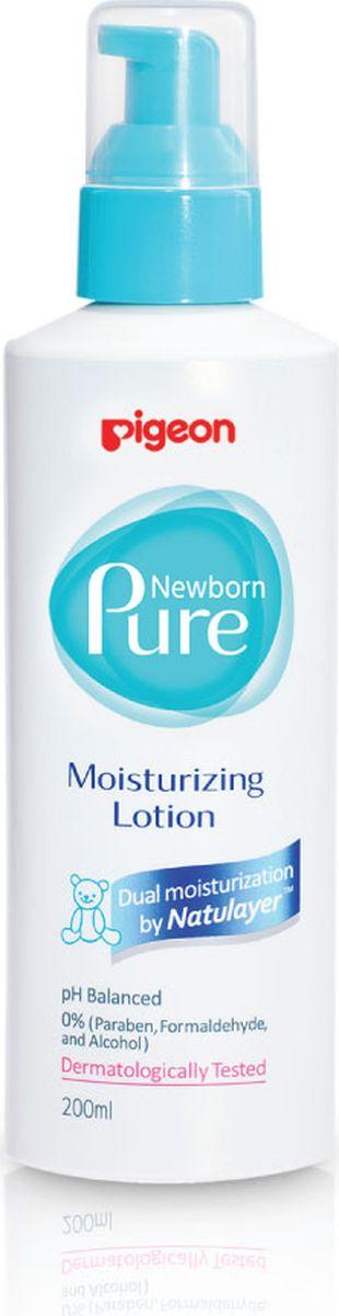 Pigeon Увлажняющее молочко Newborn Pure Moisturizing Lotion 200 мл3349026239Воздушная текстура молочка легко впитывается, обеспечивает моментальное увлажнение. Содержит увлажняющие компоненты, которые максимально адаптированы для нежной кожи новорожденных.Формула Natulayer содержит керамиды и компоненты, близкие по своему составу к первородной смазке, для активного увлажнения и защиты нежной кожи новорождённого.Соответствует pH балансу кожи.Пройдены дерматологические тесты на раздражение кожи, аллергическую реакцию, раздражение слизистой глаз, и токсикологический тест.Не содержит парабенов, формальдегидов, спирта.Товар сертифицирован.