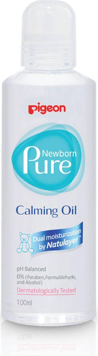 Pigeon Успокаивающее масло Newborn Pure Calming Oil 100 мл3349026240Успокаивающее масло Newborn Pure Calming Oil смягчает, увлажняет и питает кожу младенца, а также обладает успокаивающим эффектом. Этомасло прекрасно подойдет для массажа. Никаких минеральных компонентов в составе, только увлажняющие, которые создают естественнуюзащиту для нежной кожи новорожденного малыша, керамиды и компоненты, близкие по своему составу к первородной смазке, для активногоувлажнения и защиты нежной кожи новорождённого. Также успокаивающее косметическое средство Newborn Pure Calming Oil содержитнатуральные масла (фруктовые масла, масло оливы и масло ростков риса). В комплексе они обладают противовоспалительным эффектом,антиоксидантными свойствами, поддерживают мягкость и бархатистость кожи. Важно! Не содержит, парабенов, формальдегидов, спирта.