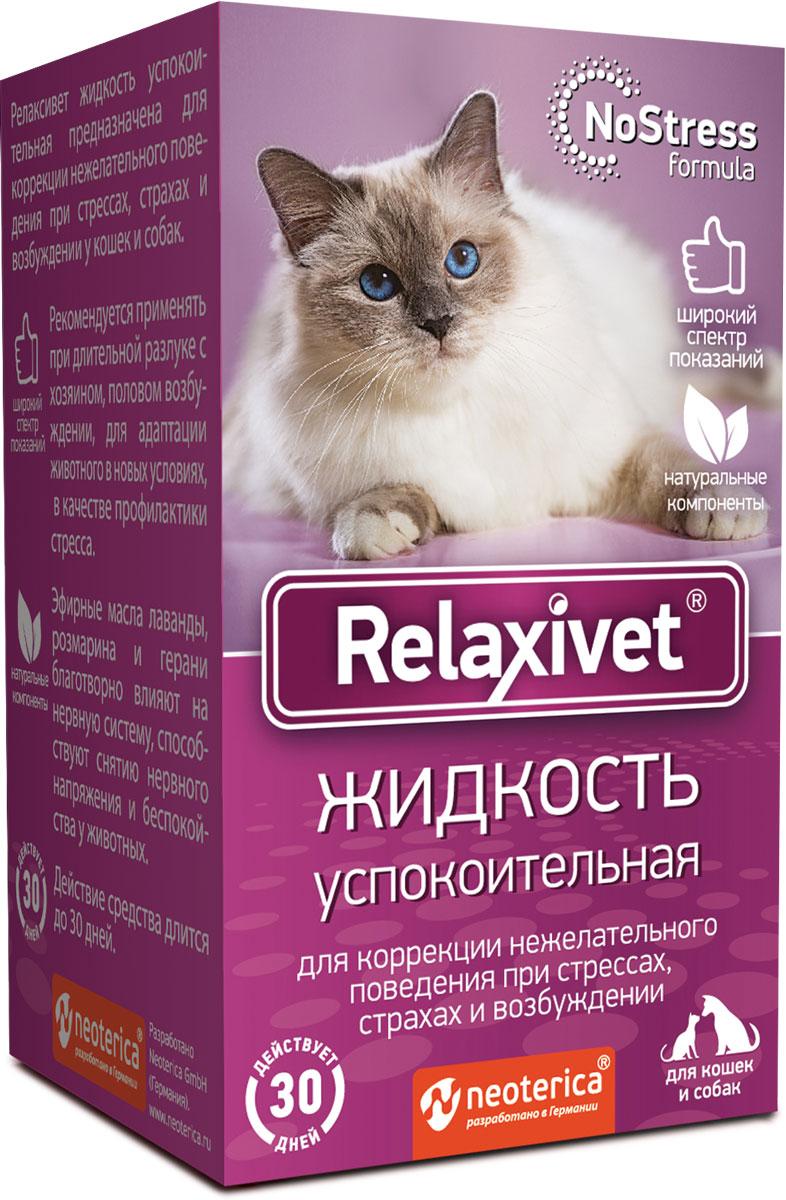 Жидкость успокоительная  Relaxivet , для кошек и собак, 45 мл - Ветеринарная аптека