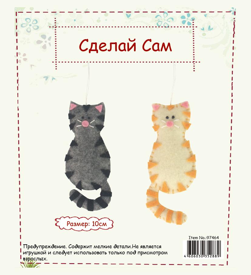 Набор для рукоделия Коты, 10 см