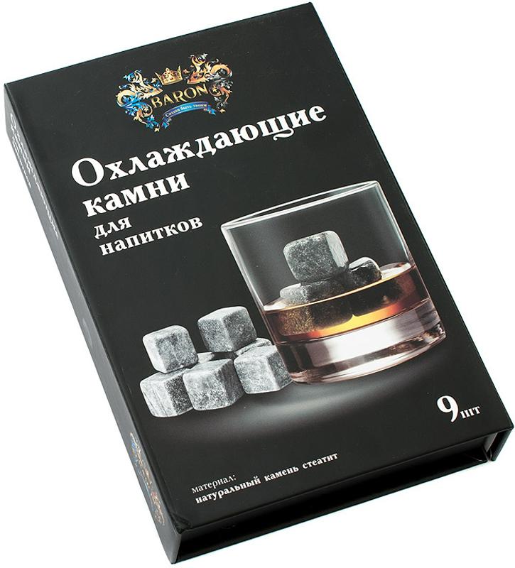 """Каменные кубики для охлаждения виски """"Baron"""" сделаны из мягкой горной породы стеатита, которая чудесно аккумулирует и тепло, и холод. Кроме того, каменные кубики для виски не вбирают запахи и не царапают стеклянные бокалы. Не изменяют вкус напитка (не тают), возможно использовать неограниченное количество раз, быстро охлаждают.  Для использования кубики необходимо поместить в морозильную камеру на некоторое время, а потом положить в стакан с напитком. После применения промыть теплой водой. Комплектация: 9 охлаждающих камней;мешочек для хранения."""