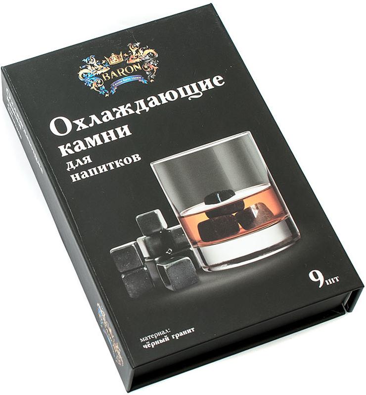 Камни для виски Baron, охлаждающие, цвет: черный, 9 шт. 015-CR015-CRОхлаждающие камни Baron из черного гранита чудесно аккумулируют и тепло, и холод, экологически безопасны, не имеют запаха и не царапают стеклянные бокалы. Вкус и аромат напитка остается первозданным. Для использования кубики необходимо поместить в морозильную камеру на некоторое время, а потом положить в стакан с напитком. После применения промыть теплой водой. Комплектация: 9 охлаждающих камней; мешочек для хранения.