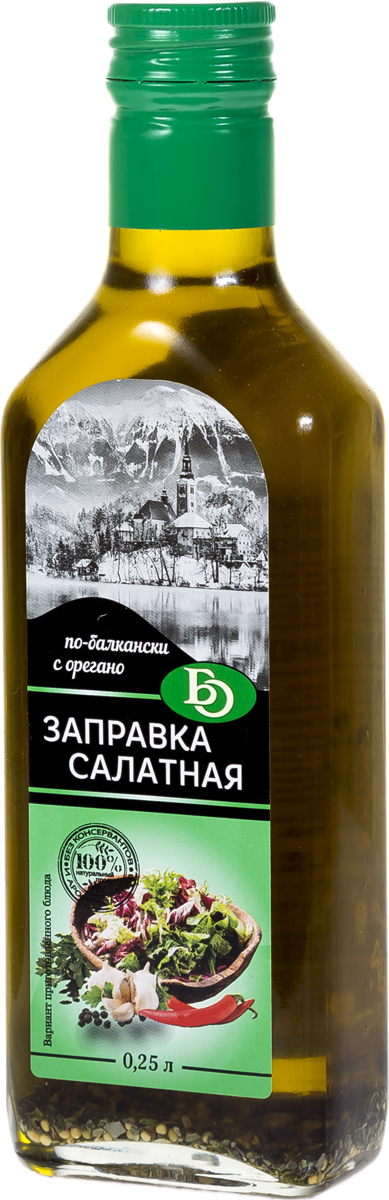 Салатная заправка по-балкански с орегано - уникальный состав подсолнечного и горчичного нерафинированного масла с орегано, зернами желтой горчицы и смеси перцев.