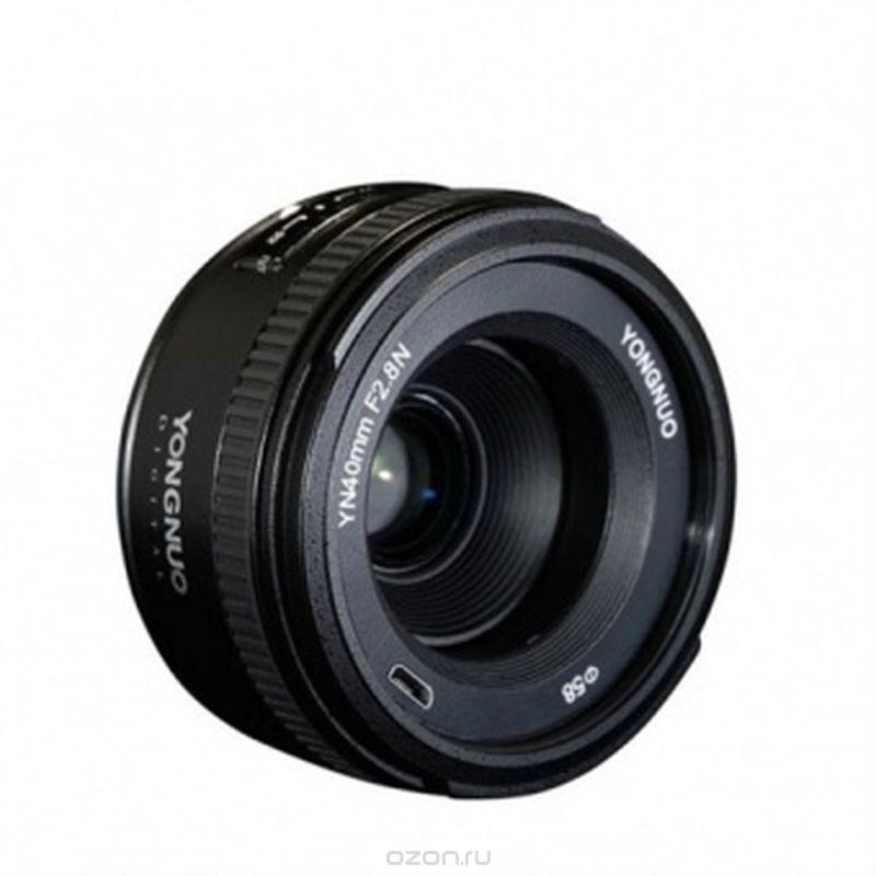 Yongnuo 40F2.8 объектив для NikonYN40MM F2.8NYongnuo 40F2.8 - это стандартный фикс объектив для Nikon. Переработанная несферическая линза эффективно компенсирует аберрации. F2.8 большая диафрагма позволяет размыть задний план, сделать акцент на главном объекте. Поддерживает автоматическую фокусировку и ручную фокусировку. Антикоррозийный байонет выполнен из металла. 6 лепестков диафрагмы