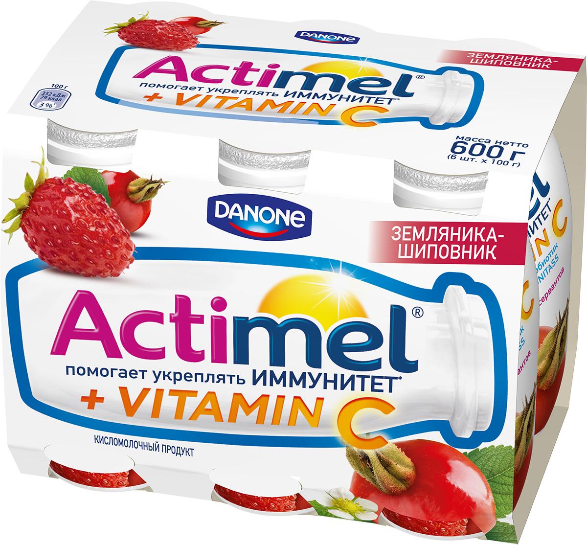 Актимель Продукт кисломолочный, Земляника-шиповник 2,5%, 6 шт по 100 г30269Уникальный кисломолочный продукт с кисло-сладким ягодным вкусом, в котором помимо пробиотиков содержатся особые лактобактерии L.Casei Imunitass и витамин C, повышающие иммунитет. Действуя комплексно, они благотворно влияют на микрофлору и стенки кишечника, укрепляя его иммунную систему и препятствуя проникновению инфекций и бактерий в ваш организм.Пищевая ценность в 100 г продукта: Энергетическая ценность: 79 ккал Белки: 2,65 г Жиры: 2,5 г Углеводы: 11,5 г, в том числе сахароза: 8,4 гУважаемые клиенты! Обращаем ваше внимание, что полный перечень состава продукта представлен на дополнительном изображении.