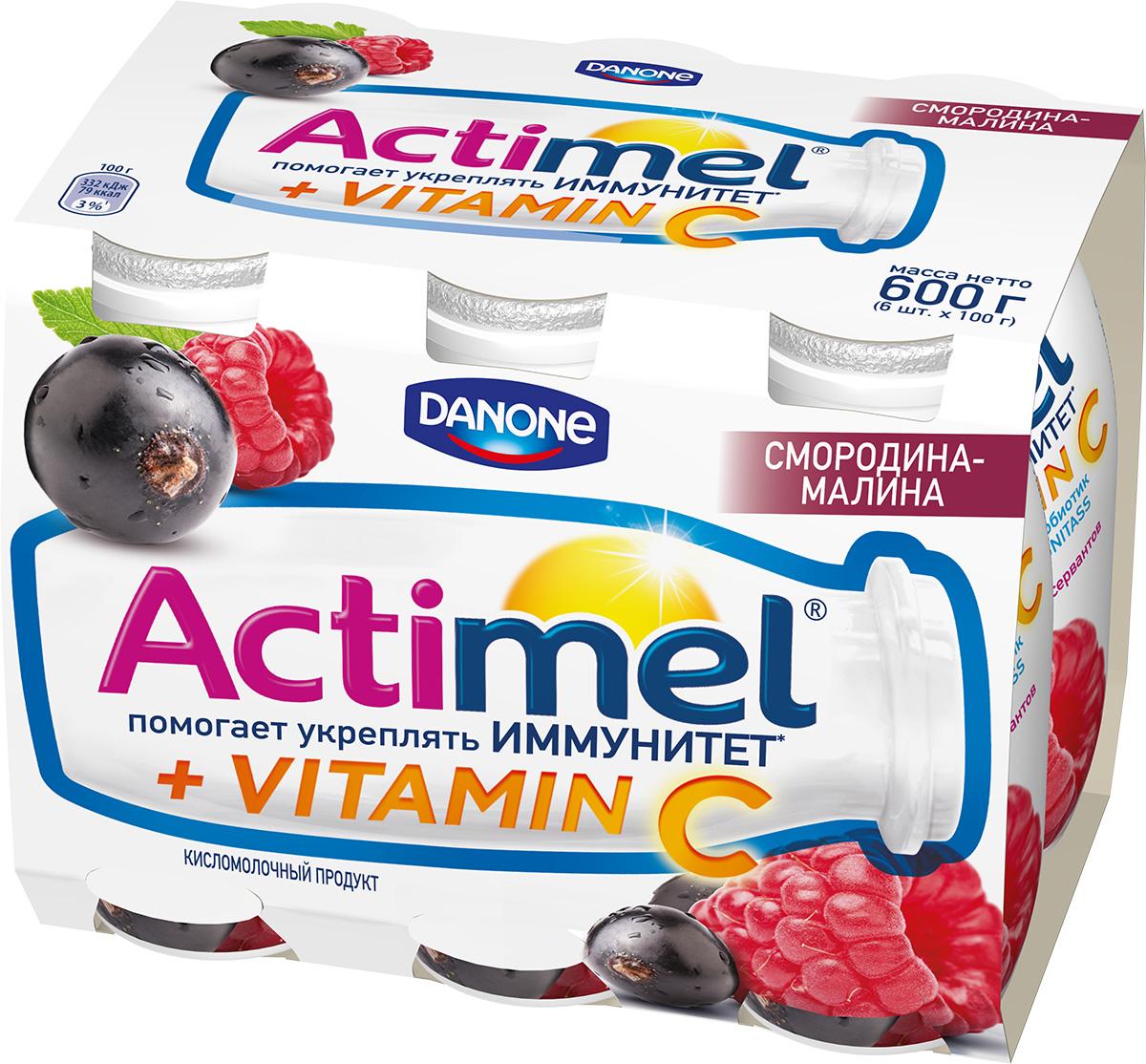 Актимель Продукт кисломолочный, Смородина-Малина 2,5%, 6 шт по 100 г105065Напиток Actimel Смородина-малина 2.5% - это уникальный кисломолочный продукт с чудесным вкусом садовых ягод, в котором помимо пробиотиков содержатся особые лактобактерии L.Casei Imunitass и витамин C, повышающие иммунитет.Пищевая ценность в 100 г продукта: Энергетическая ценность: 79 ккал Белки: 2,65 г Жиры: 2,5 г Углеводы: 11,5 г, в том числе сахароза: 8,4 г