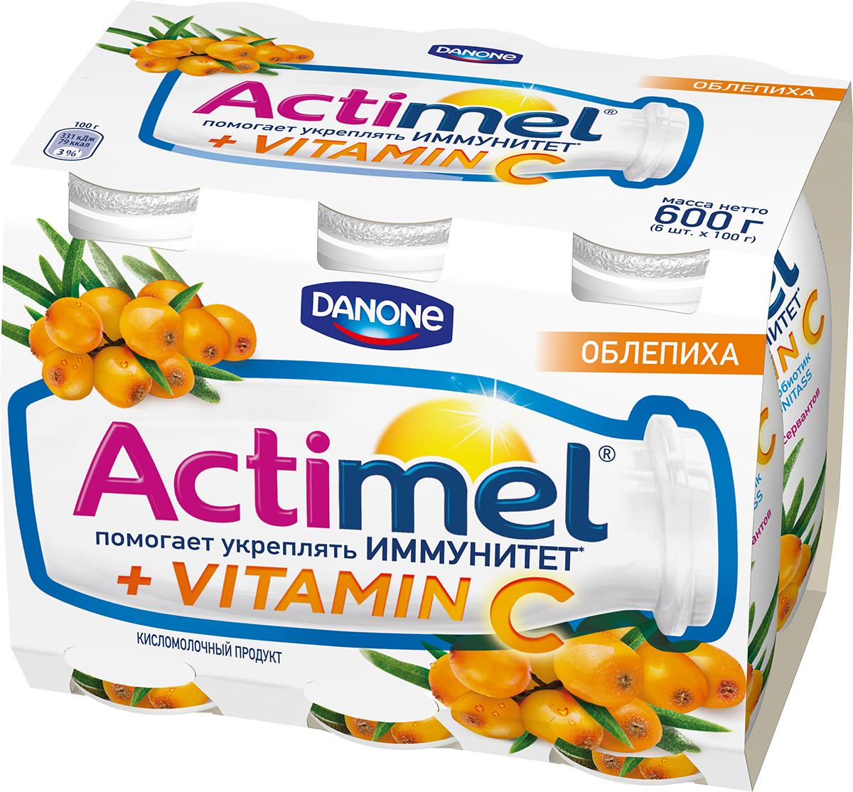 Актимель Продукт кисломолочный, Облепиха 2,5%, 6 шт по 100 г113662Напиток Actimel Облепиха 2.5% - это уникальный кисломолочный продукт с приятным вкусом, в котором помимо пробиотиков содержатся особые лактобактерии L.Casei Imunitass и витамин C, повышающие иммунитет. Пищевая ценность в 100 г продукта: Энергетическая ценность: 79 ккал Белки: 2,65 г Жиры: 2,5 г Углеводы: 11,5 г, в том числе сахароза: 8,4 г витамины С - 13,5мг, В6 - 0,3мг, Д3 - 1,5 мкгУважаемые клиенты! Обращаем ваше внимание, что полный перечень состава продукта представлен на дополнительном изображении.