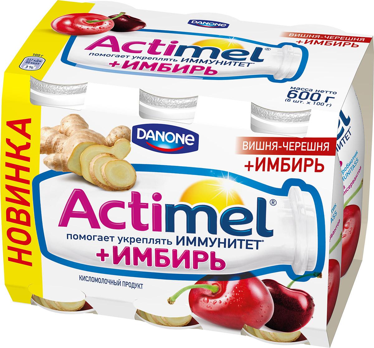 Актимель Продукт кисломолочный, Вишня-черешня с имбирем 2,5%, 6 шт по 100 г актимель продукт кисломолочный детский клубника банан 2 5