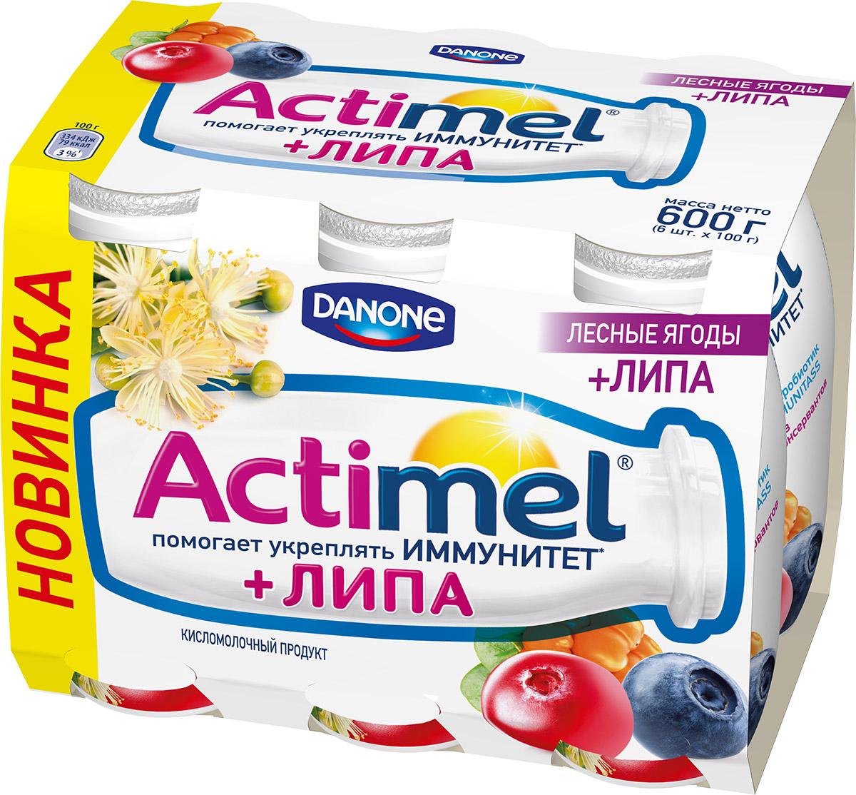 Актимель Продукт кисломолочный, Лесные ягоды с липой 2,5%, 6 шт по 100 г актимель продукт кисломолочный детский клубника банан 2 5