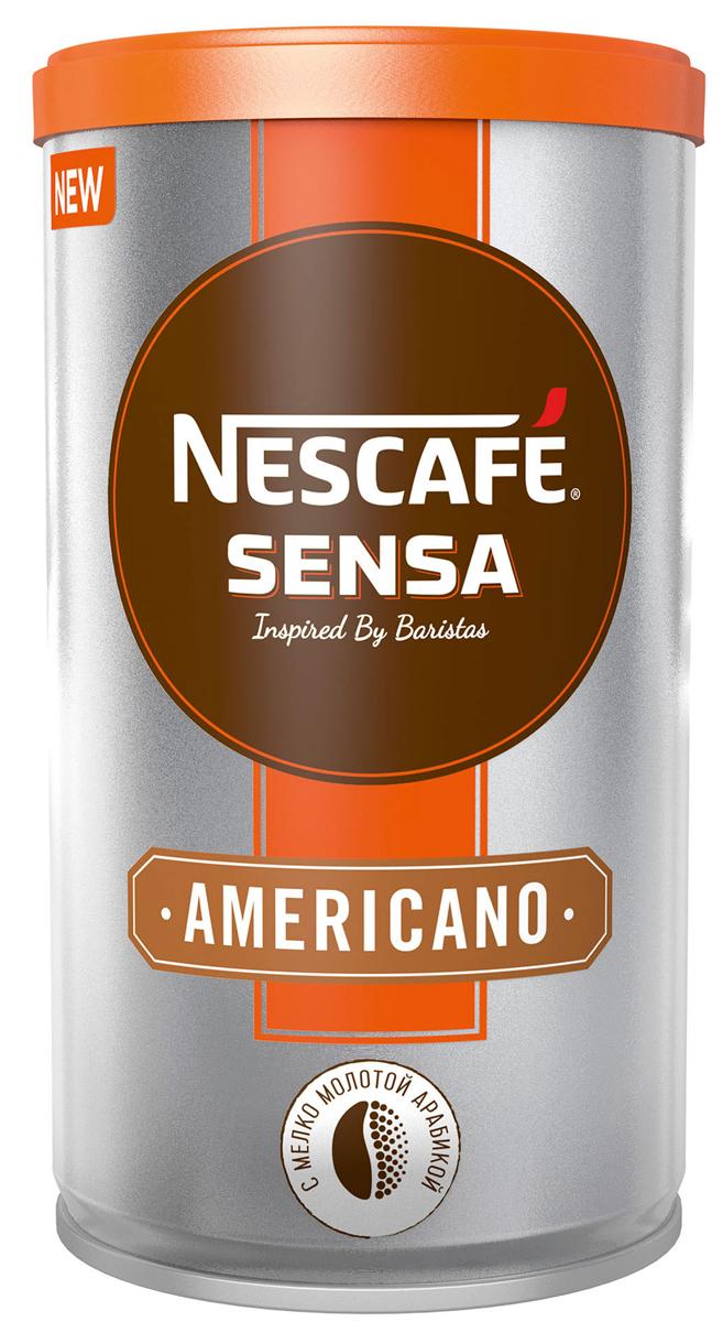 Nescafe Sensa Кофе Американо 100 г яна юрышева кофе 100 правил историй рецептов