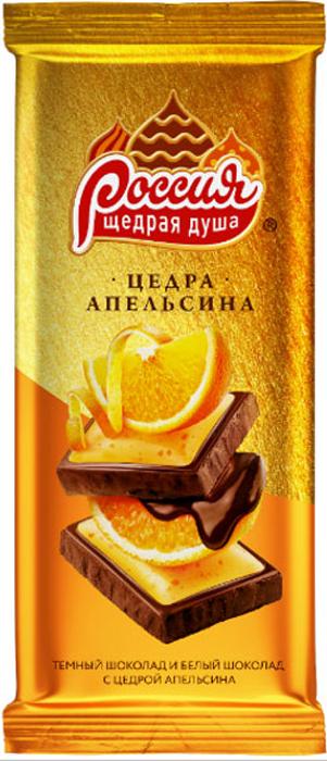 Россия-Щедрая душа! темный и белый шоколад с апельсином, 85 г12319228Продукты марки содержат большое количество натурального какао порошка. Это говорит о качестве. Этот ингредиент отличает шоколад от соевой плитки. Он очень полезен для организма. Употребление изделий с высоким содержанием какао порошка благотворно влияет на работу мозга, повышает настроение, избавляет от депрессии. Небольшое количество шоколада по утрам гарантируют хорошее настроение и самочувствие на весь рабочий день. Полезно употреблять такой продукт школьникам во время экзаменов.