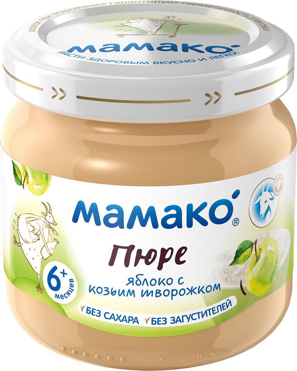 Мамако Пюре из яблок с козьим творогом, 80 гУТ-00000060Пюре Мамако из яблок с козьим творожком - это вкусный, питательный и полезный прикорм малыша! 100% натурально. В составе только фрукты и детский козий творожок - идеально для полдника. Нежный яблочно-сливочный вкус пюре Мамако нравится даже малоежкам. Это новый любимый десерт крохи. Пюре Мамако из яблок с козьим творожком - вкусная традиция здорового питания с раннего детства.Полезные свойства:- Пюре Мамако содержит 20% детского козьего творожка и обеспечивает не менее 1/3 суточной потребности ребенка в твороге.- Детский козий творожок легко и комфортно переваривается в животике малыша, является источником кальция, фосфора и незаменимых аминокислот, важных для роста малыша - Яблоко - чемпион по содержанию витамина С, незаменимого для укрепления иммунитета. В нем много клетчатки и пектина, оказывающих благоприятное воздействие на моторику кишечника. - Пюре Мамако из яблок с козьим творожком - это 2 в 1: полезный прикорм и любимое лакомство малыша!