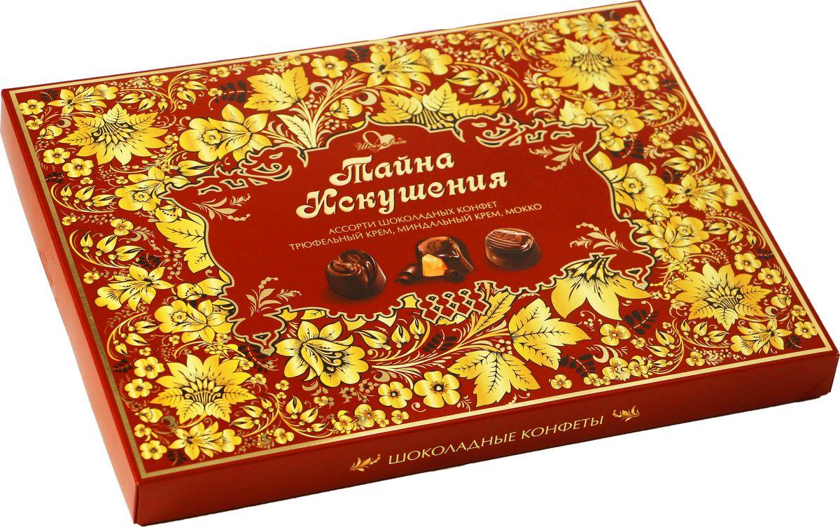 ШокоЛеди Тайна Искушения Конфеты шоколадные, 195 г династия ананасы в шампанском шоколадные конфеты 195 г
