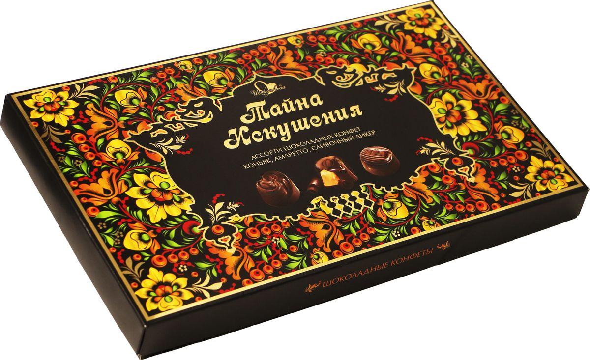 ШокоЛеди Тайна Искушения Конфеты шоколадные, 165 г пудовъ кексики шоколадные 250 г