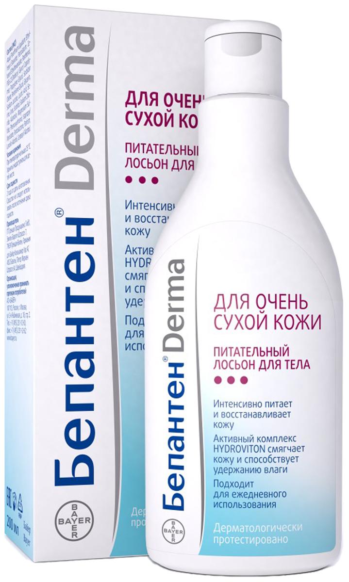 Бепантен Derma Питательный лосьон для тела, 200 мл226164Для интенсивного ухода за очень сухой и чувствительной кожей. БепантенDerma питательный лосьон для тела интенсивно питает и восстанавливает кожу, делая ее гладкой, мягкой и эластичной. Уменьшает ощущение стянутости кожи.