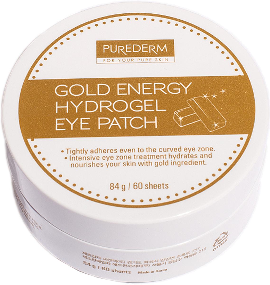 Purederm Патчи гидрогелевые для области вокруг глаз Энергия Золота, 60 шт, 84 г184383Интенсивный уход за нежной кожей в области вокруг глаз. Тонкие, нежные патчи на гидрогелевой основе интенсивно воздействуют на кожу вокруг глаз, оказывают стойкий увлажняющий и смягчающий эффект. Патчи имеют липкую основу, благодаря чему плотно прилегают к коже, что обеспечивает глубокое проникновению активных компонентов в кожу. Активные ингредиенты: Золото, придает коже сияние и свежесть, а экстракт Лимонграсса, содержит много питательных веществ, защищает кожу от негативного воздействия окружающей среды.