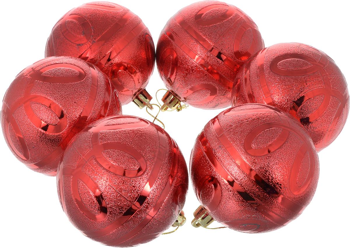 Набор новогодних подвесных украшений Sima-land Флер, цвет: красный, диаметр 8 см, 6 шт2178157