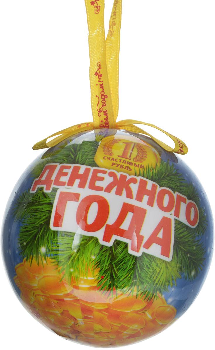 Украшение новогоднее подвесное Sima-land Денежного года, диаметр 10 см1961218