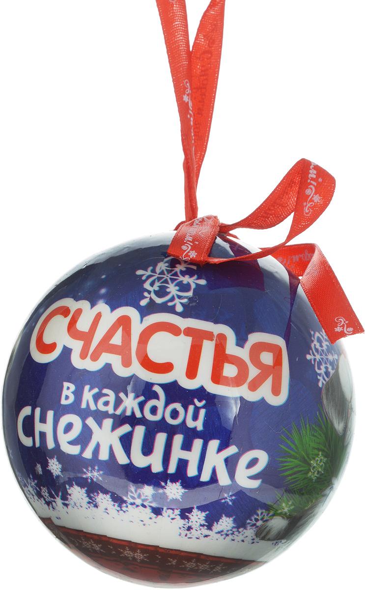 Украшение новогоднее подвесное Sima-land Счастья в каждой снежинке, диаметр 10 см1961219
