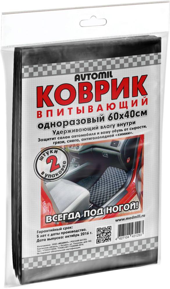 Коврик автомобильный впитывающий Avtomil, одноразовый, цвет: черный, 60 х 40 см, 2 шт40 КВ ЕС 02 Г 120Коврик влаговпитывающий автомобильный, содержит суперабсорбент (гель), впитывает и превращает более 2 кружек жидкости в гель , блокирует неприятные запахи, прочный устойчивый к разрыву и истиранию, не мешает управлению и не сминается.