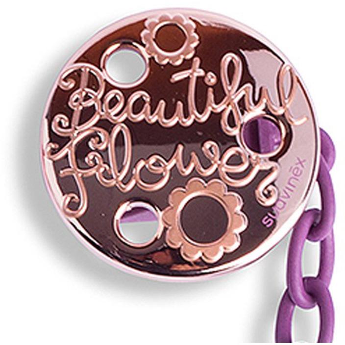 купить Suavinex Держатель соски-пустышки Haute Couture с зажимом цвет фиолетовый по цене 609 рублей