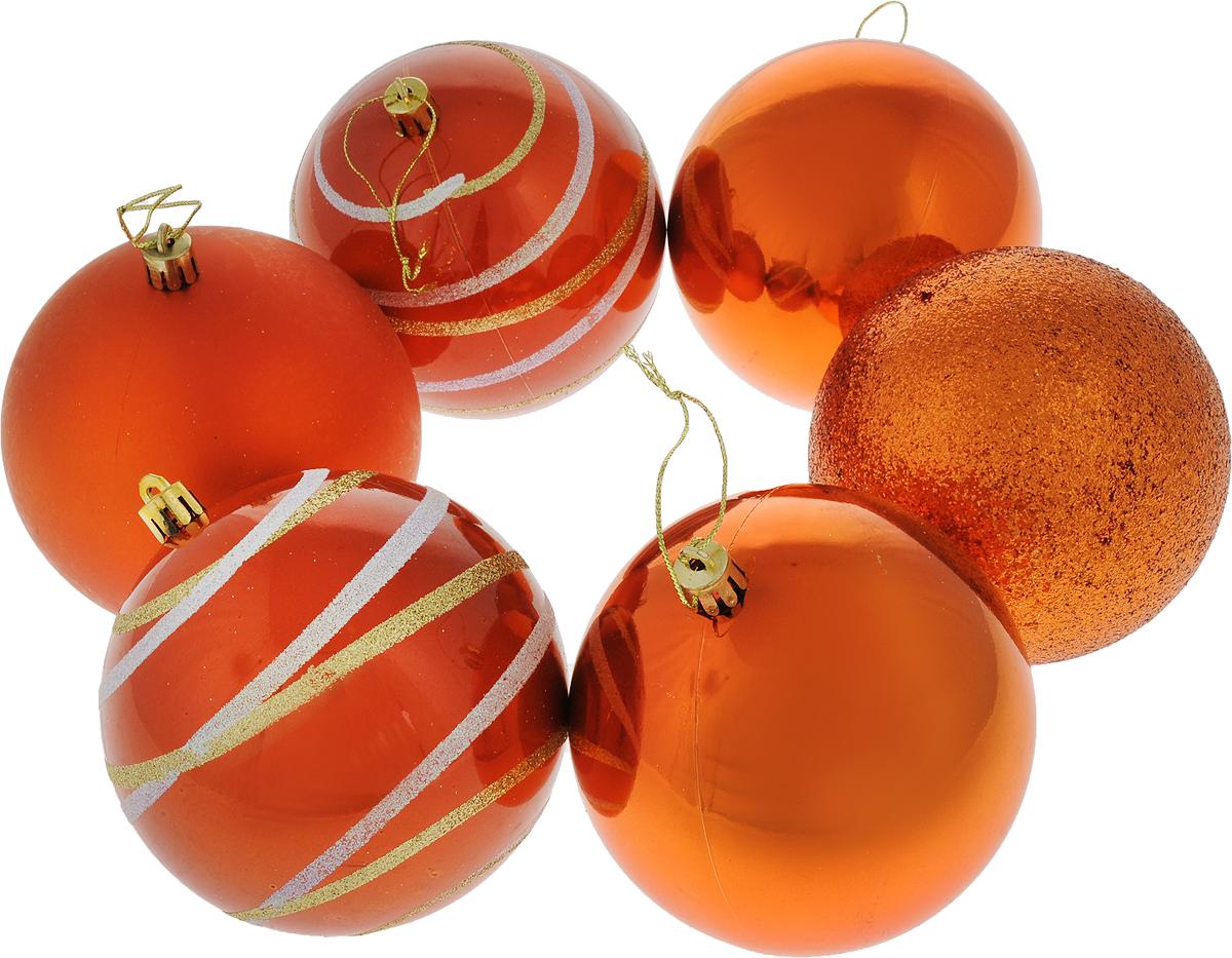Набор новогодних подвесных украшений Sima-land Орион, цвет: оранжевый, диаметр 10 см, 6 шт2178443