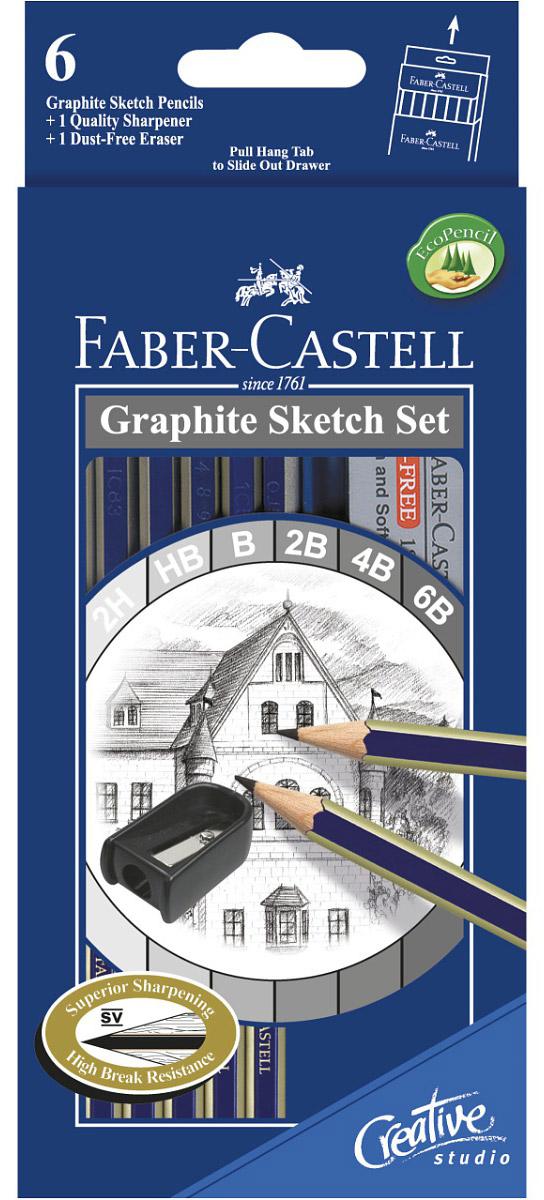 Faber-Castell Набор карандашей чернографитных Goldfaber 1221 Вид 2 6 шт фанатская атрибутика nike curry nba