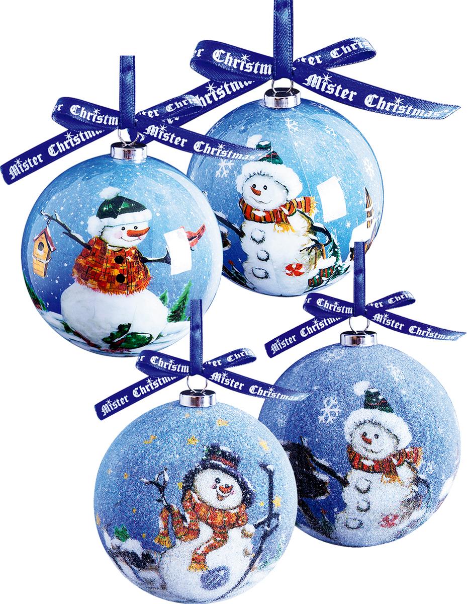 Набор новогодних подвесных украшений Mister Christmas Папье-маше, диаметр 7,5 см, 4 шт. PM-27-4PM-27-4Набор из 4 подвесных украшений Mister Christmas Папье-маше прекрасно подойдет для праздничного декора новогодней ели. Изделия, выполненные из бумаги и покрытые несколькими слоями лака, очень прочные и легкие. Такие шары создадут единый стиль в оформлении не только ели, но и интерьера вашего дома. В наборе игрушки имеют глянцевую поверхность и покрытые мелкой пластиковой крошкой. Все изделия оснащены атласной ленточкой с логотипом бренда Mister Christmas для подвешивания. Такие украшения станут превосходным подарком к Новому году, а также дополнят коллекцию оригинальных новогодних елочных игрушек.