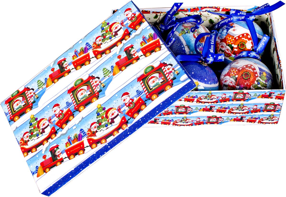 Набор новогодних подвесных украшений Mister Christmas Папье-маше, диаметр 7,5 см, 6 шт. PM-48-6PM-48-6Набор из 6 подвесных украшений Mister Christmas Папье-маше прекрасно подойдет для праздничного декора новогодней ели. Изделия, выполненные из бумаги и покрытые несколькими слоями лака, очень прочные и легкие. Такие шары создадут единый стиль в оформлении не только ели, но и интерьера вашего дома. В наборе игрушки имеют глянцевую поверхность и покрытые мелкой пластиковой крошкой. Все изделия оснащены атласной ленточкой с логотипом бренда Mister Christmas для подвешивания. Такие украшения станут превосходным подарком к Новому году, а также дополнят коллекцию оригинальных новогодних елочных игрушек.