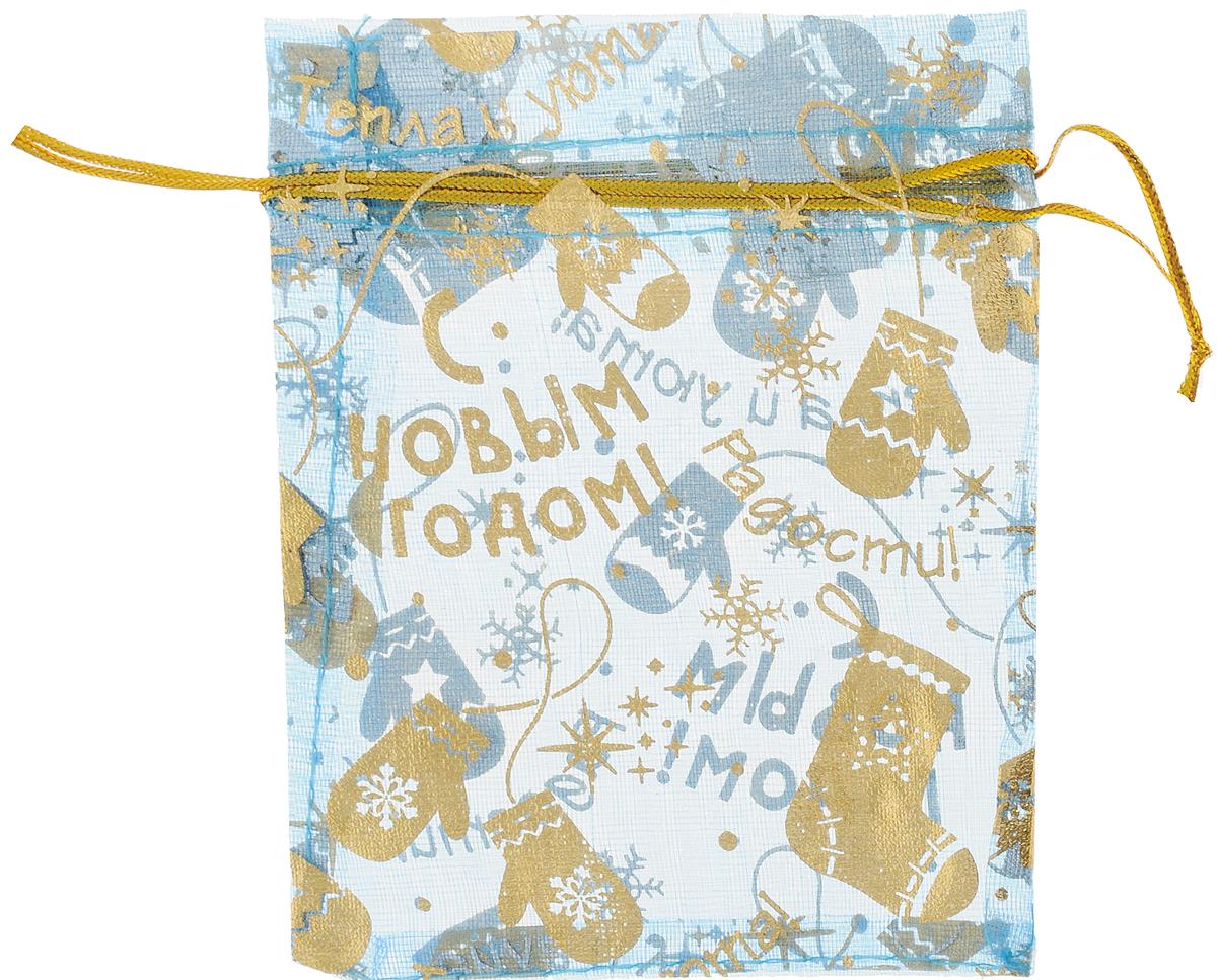 Мешочек подарочный Sima-land Тепла и уюта!, цвет: голубой, золотой, 10 х 12 см. 825403