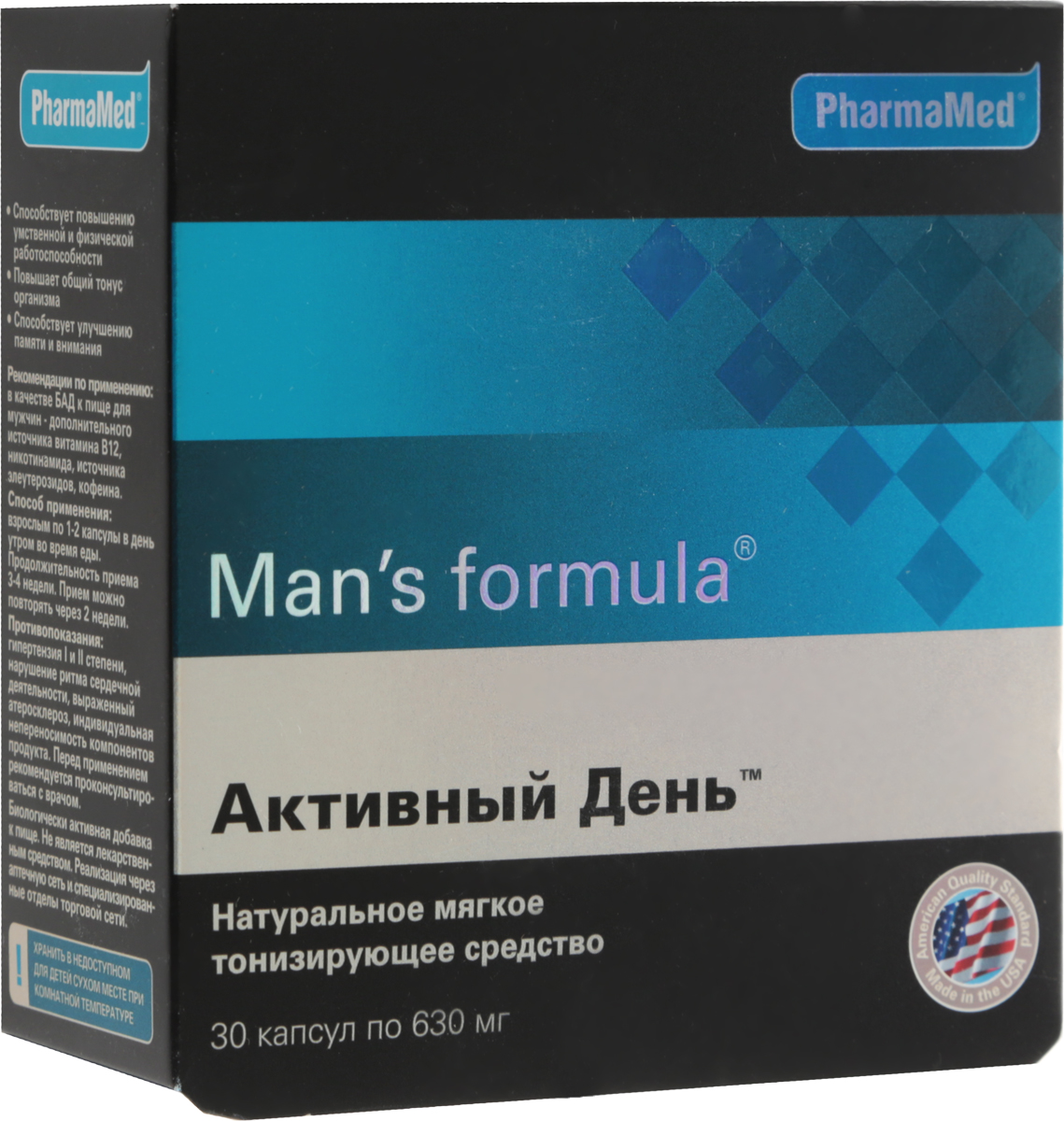 Биокомплекс Mans formula Активный день, 630 мг х 30 капсул217481Комплекс Mans formula Активный день специально разработан для полноценного активного дня современного мужчины, для эффективной работы с полной самоотдачей и без ущерба для здоровья. В состав комплекса Mans formula Активный день входят 10 натуральных экстрактов для энергетической поддержки головного мозга, а так же витамины, необходимые для укрепления нервных волокон. Действие комплекса Активный день начинается быстро, что позволяет незамедлительно включиться в активный поток делового дня. Витамины для повышения работоспособности Mans formula Активный день будут поддерживать вас в течении всего трудового дня, помогая анализировать стремительно меняющуюся ситуацию и быстро принимать правильные решения!Товар сертифицирован.