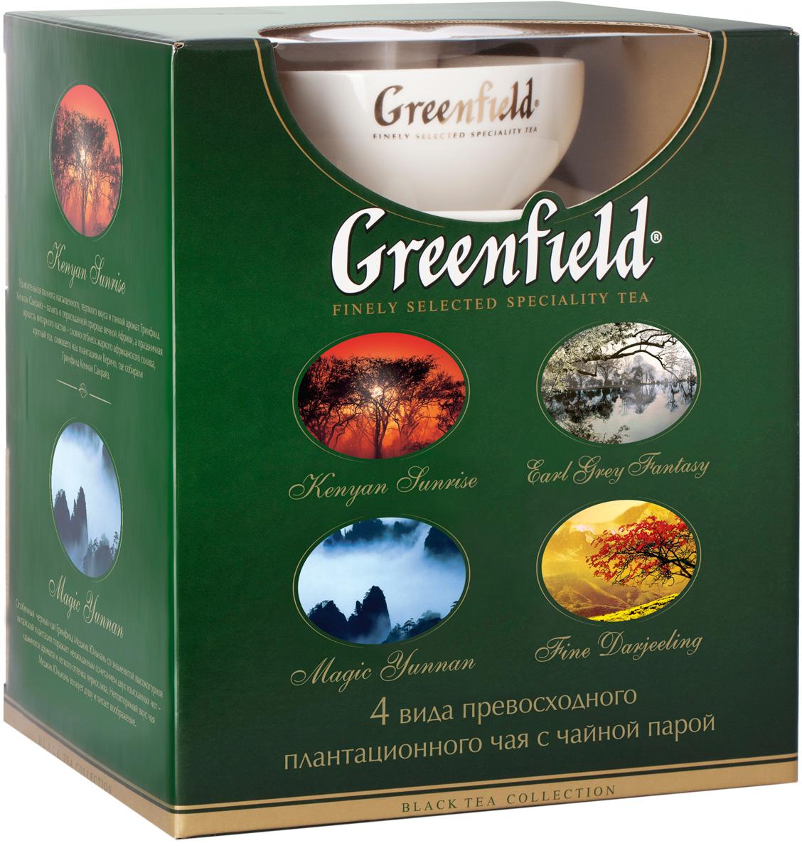Greenfield Подарочный набор чая в пакетиках, 4 вида по 25 шт + чайная пара1186-03Набор Коллекция превосходного чая Greenfield с чайной парой.В набор входят 4 чая Greenfield в пакетиках:- Greenfield Kenyan Sunrise, 25 пак- Greenfield Magic Yunnan, 25 пак- Greenfield Earl Grey, 25 пак- Greenfield Fine Darjeeling, 25 пак.В подарок : чайная пара - чашка с блюдцем с логотипом Greenfield.Всё о чае: сорта, факты, советы по выбору и употреблению. Статья OZON Гид