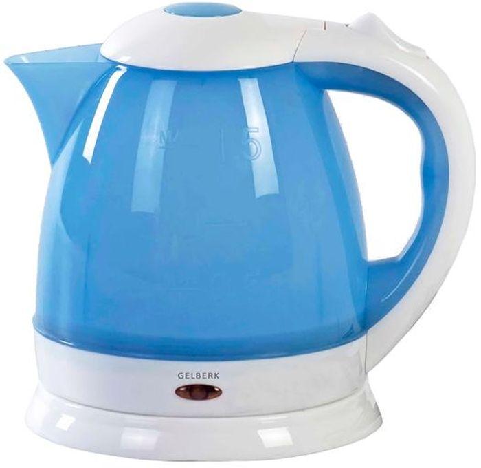 Gelberk GL-401, Blue чайник электрическийGL-401_синийНадежный электрический чайник Gelberk GL-401 изготовлен из высококачественного пластика. Прибор оснащен скрытым нагревательным элементом и позволяет вскипятить до 1,5 литра воды за 3-5 минут. Данная модель оснащена светоиндикатором работы, поворотной подставкой с вращением на 360° и фильтром от накипи. Для обеспечения безопасности при повседневном использовании предусмотрены функция автовыключения, защита от перегрева, а также блокировка включения без воды. Внешняя стенка чайника имеет отметки литража в 0,5 л, 1 л и 1,5 л.