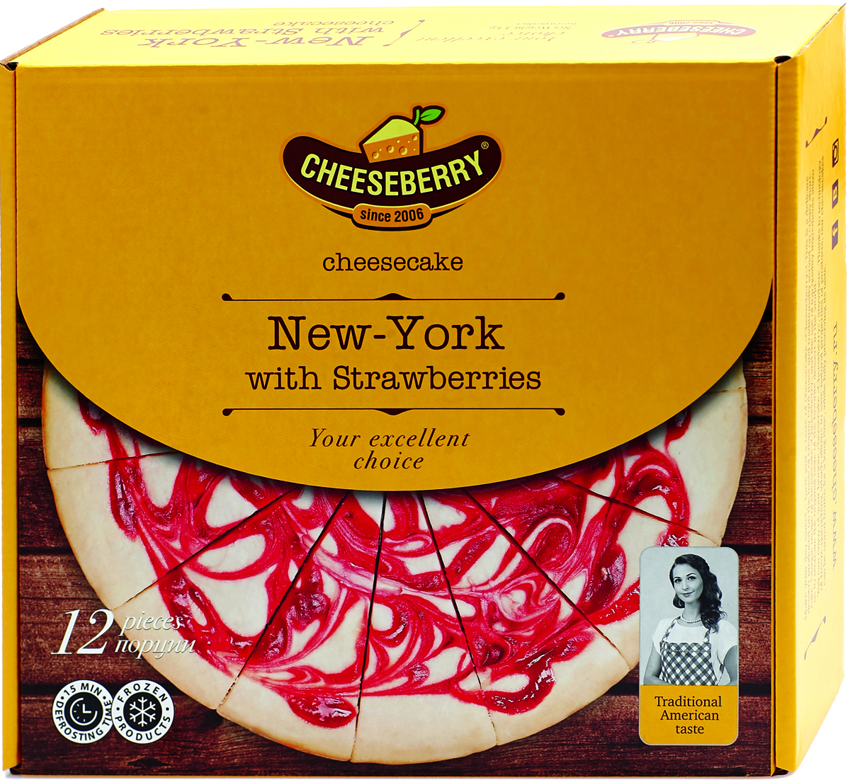 """Жизнеутверждающая энергия лета и самый популярный вкус чизкейка на планете – очень удачное сочетание! Чизкейк """"Нью-Йорк с клубникой"""" – это тот самый случай, когда лёгкая кислинка придает нежной творожно-сливочной массе еще больше шарма."""