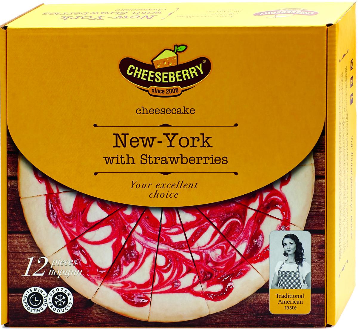 Cheeseberry New-York с клубникой, 1000 г ecolife экомед с клубникой 250 г