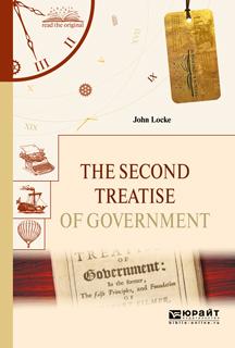 Локк Джон The Second Treatise of Government / Второй трактат о правлении жан жак руссо об общественном договоре