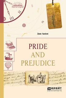Остин Джейн Pride and Prejudice / Гордость и предубеждение остен джейн гордость и предубеждение pride and prejudice