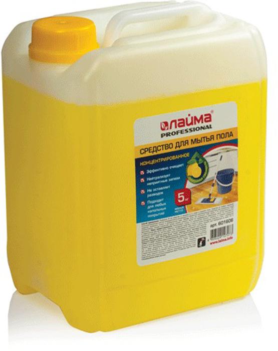 Средство для мытья пола Лайма Professional, концентрат, лимон, 5 л601606Эффективное средство для мытья пола Лайма Professional обладает высоким уровнем чистящей способности и придает блеск обработанным поверхностям, создавая эффект защитной пленки. pH нейтральный, что позволяет чистить любые поверхности: линолеум, паркет, ламинат и т.д.Объем: 5 л.