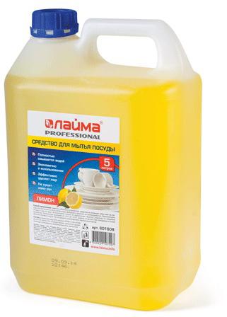 Средство для мытья посуды Лайма Professional, концентрат, лимон, 5 л601608Средство для мытья посуды Лайма Professional эффективно удаляет с посуды все загрязнения даже при мытье в холодной воде. Густая консистенция обеспечивает экономичный расход, а особые компоненты в составе оказывают мягкое воздействие на кожу рук. Товар сертифицирован.