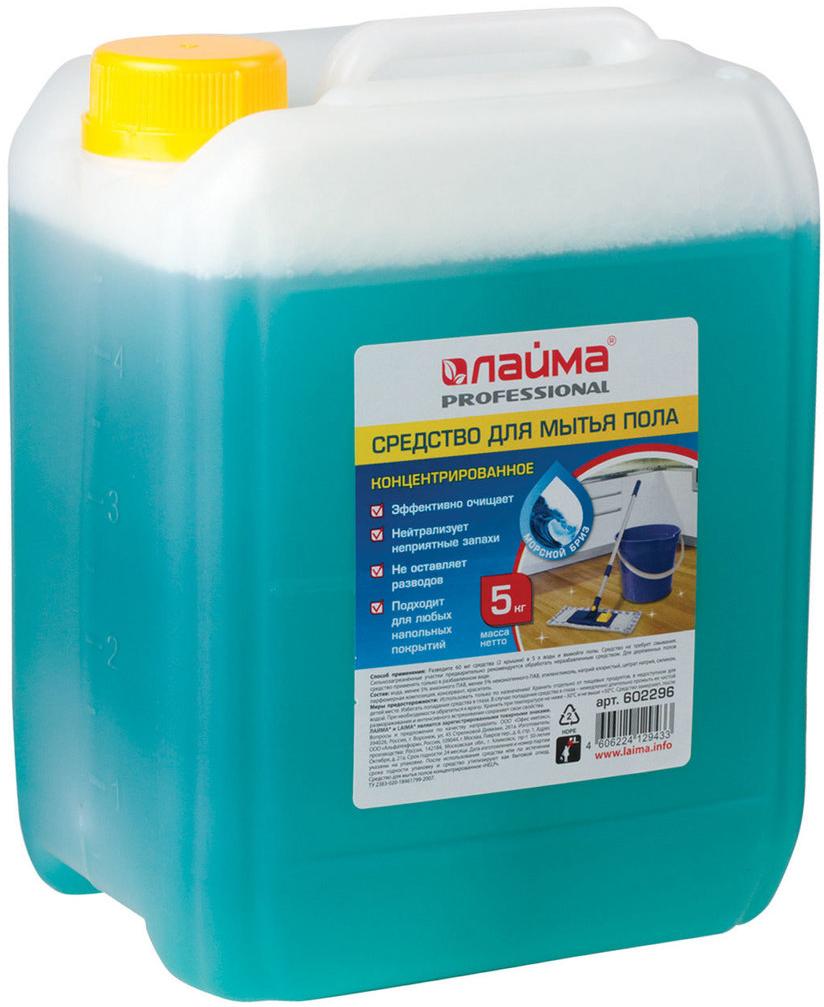 Средство для мытья пола Лайма Professional, концентрат, морской бриз, 5 л602296Эффективное средство для мытья пола обладает высоким уровнем чистящей способности и придаёт блеск обработанным поверхностям, создавая эффект защитной плёнки. pH нейтральный, что позволяет чистить любые поверхности: линолеум, паркет, ламинат и т.д.Вес - 5 кг.Эффективно очищает.Концентрированное.Нейтрализует неприятные запахи.Не оставляет разводов.Эффективно для любых напольных покрытий.Нейтральный pH.Дозировка: 120 мл/5000 мл воды.