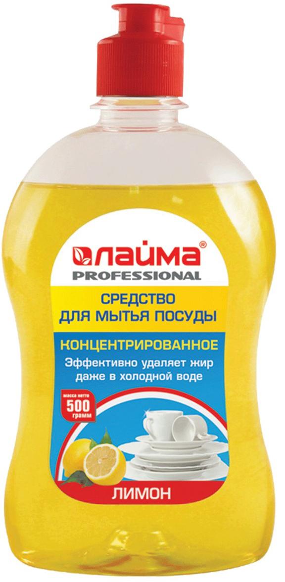 Средство для мытья посуды Лайма Professional. Лимон, концентрат, 500 мл602299Средство для мытья посуды Лайма Professional эффективно удаляет с посуды все загрязнения даже при мытье в холодной воде. Густая консистенция обеспечивает экономичный расход, а особые компоненты в составе оказывают мягкое воздействие на кожу рук. Объем: 500 мл. Как выбрать качественную бытовую химию, безопасную для природы и людей. Статья OZON Гид