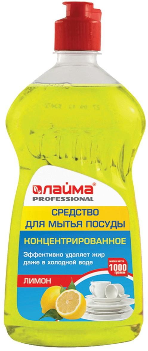Средство для мытья посуды Лайма Professional, концентрат, лимон, 1 л602300Средство для мытья посуды Лайма Professional эффективно удаляет с посуды все загрязнения даже при мытье в холодной воде. Густая консистенция обеспечивает экономичный расход, а особые компоненты в составе оказывают мягкое воздействие на кожу рук. Объем: 1000 мл. Как выбрать качественную бытовую химию, безопасную для природы и людей. Статья OZON Гид