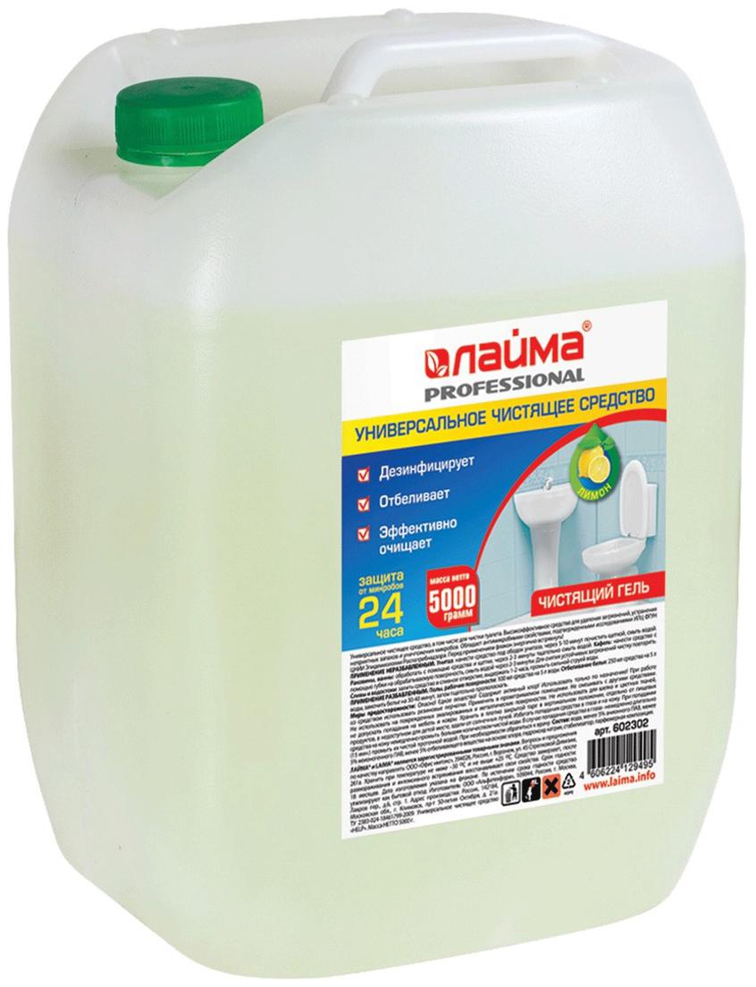 Чистящее средство Лайма Professional, дезинфицирующий и отбеливающий эффект, лимон, 5 л602302Концентрированное чистящее средство. Идеально подходит для уборки туалета и чистки сантехники и смежных поверхностей. Обладает высоким дезинфицирующим и отбеливающим эффектом, а густая консистенция обеспечивает экономичный расход.Вес - 5 кг.Густая консистенция.Эффективно очищает.Дезинфицирует.Отбеливает.Значение pH: 11±0,5 (щелочная среда). Как выбрать качественную бытовую химию, безопасную для природы и людей. Статья OZON Гид