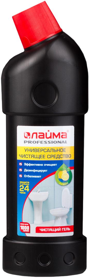 """Чистящее средство Лайма """"Professional"""", дезинфицирующий и отбеливающий эффект, лимон, 1 л"""