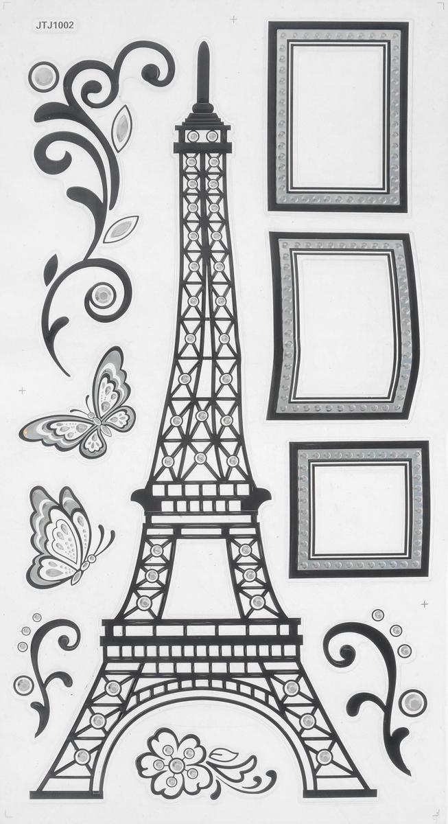 Наклейка интерьерная Room Decor Париж, с фоторамками1023001Интерьерные наклейки Room Decor Париж - прекрасный выбор для тех, кто хочет оригинальнооформить интерьер помещения.Стильные и оригинальные, они клеятся буквальнонесколькими движениями, а радовать вас и ваших гостей будут долгое время. С интерьерными наклейками вы можете поселить в прихожей котят, украсить кухню солнечнымиподсолнухами или впустить в спальню стаю ярких бабочек. Это замечательный вариант декорадля тех, кто хочет своими руками придать своему дому неповторимый стиль.