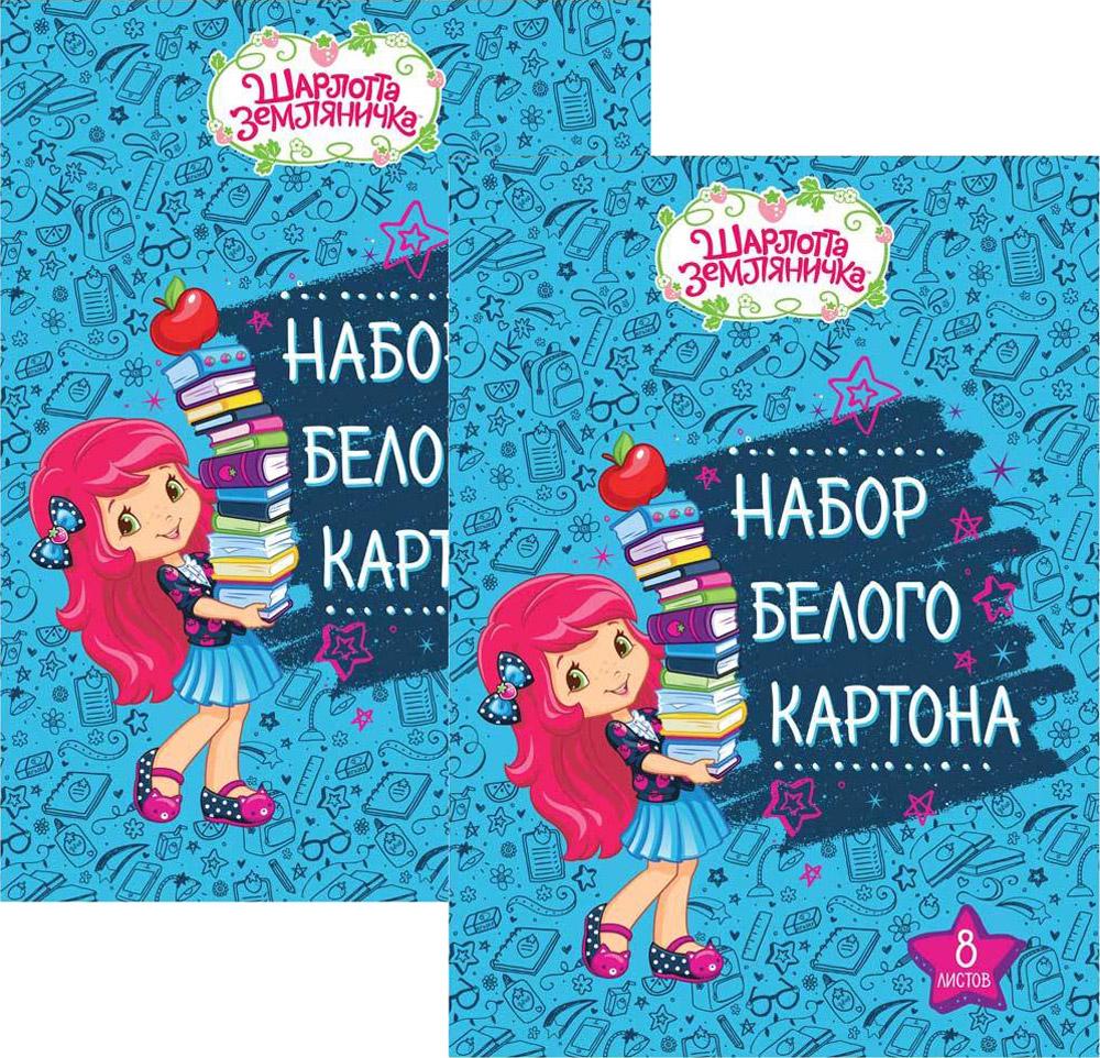 Action! Набор белого мелованного картона Strawberry Shortcake 8 листов 2 шт цвет синий action набор цветного картона strawberry shortcake 8 листов 2 шт